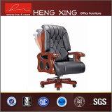 أثر قديم [هيغقوليتي] مكتب تنفيذيّ رئيس مدير كرسي تثبيت ([هإكس-8022])