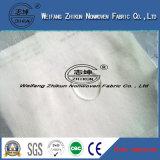 Ткань Hydrophily PP Non сплетенная для пеленки младенца