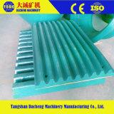 Gussteil-Zerkleinerungsmaschine-Ersatzteil-Mangan-Stahlbacke-Platte