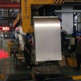 Холоднопрокатная катушка G550 Galvalume Aluzinc стальная