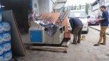 Máquina de prensar de la placa de papel