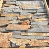 Placage en pierre desserré rouillé normal de nouveau produit (SMC-FS031)