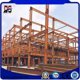 セリウムの証明の研修会の倉庫の鉄骨構造の建物
