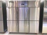 Горячий продавая холодильник рекламы 6 дверей