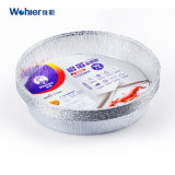 Envase de alimento del papel de aluminio de la categoría alimenticia para los alimentos de preparación rápida