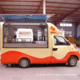 ガソリン販売の食糧トラック