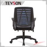 사무실 룸 안락 의자 회전대 메시 팔 의자