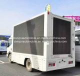 手段を移動式LED表示トラック広告するDongfeng 4X2 LED 6トンの