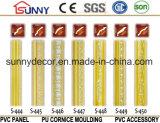Moulage d'unité centrale de décoration, unité centrale découpant le moulage de corniche, moulage de polyuréthane de qualité