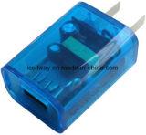 小型7つのカラー私達プラグUSB旅行充電器