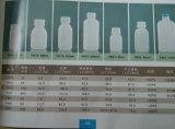منتوج بلاستيكيّة لأنّ شفويّة سائل الطبّ زجاجة يعبّئ