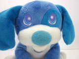 Flash Light Peluche Blue Puppy Dog