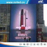 Van het LEIDENE van Mrled P16mm Gebogen LEIDENE Scherm van de Vertoning &360 Vertoning - LEIDENE Fabriek