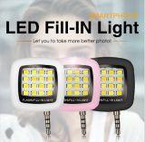 2016素晴らしい携帯用携帯電話LED Selfieフラッシュライト、再充電可能なフラッシュライト