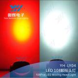 Свет выставки СИД нового этапа 108*3W RGBW эффективный Moving головной