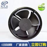 ventilateur axial à C.A. de grand flux d'air de bâti de cercle de 220X60mm