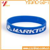 Preiswertes kundenspezifisches Silikon-Armband (YB-AB-007)
