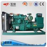 Gerador de série de Yuchai psto pelo tipo silencioso Diesel do motor 40kw