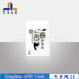 Подгонянная карточка MIFARE франтовская СПРЯТАННАЯ RFID