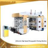 Machine d'impression flexographique à grande vitesse de six couleurs