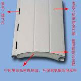 알루미늄 롤러 셔터 Windows