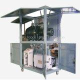 真空ポンプ(ZKCC-30)を揮う真空乾燥の減圧蒸留の真空