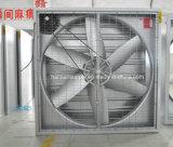 цыплятина 380V расквартировывает отработанный вентилятор парника вентилятора
