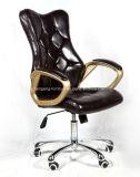 حديثة [أفّيس فورنيتثر] مرود خابور جلد [إإكسكتيف وفّيس] كرسي تثبيت ([هإكس-نكد505])