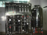 価格Cj104の飲料水の処置機械