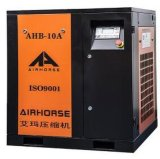 Tipo industrial compressor de ar 40HP do parafuso do ruído 30kw do petróleo baixo