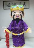 Costume della peluche della mascotte del dio più popolare della Cina