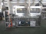 空気制御システム5ガロン水満ちる装置