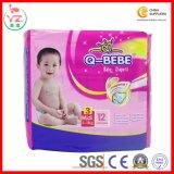 Vente chaude de coton de bébé de soin de couches-culottes molles superbes de bébé