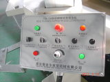 Machine automatique de matelas de point à chaînes de rotation de Wb