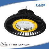 120W Philips 크리 사람 LED 높은 만 전등 설비