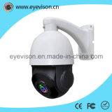 1/3 Duim Sony 322 Sensor 1080P en Cvi Camera van de Koepel van de Hoge snelheid van IRL