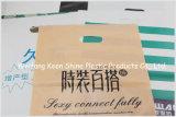 عمليّة بيع حادّة شفّافة طعام و [مديكل غرد] سحاب حقيبة يجعل في الصين