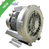 Aquarium de compresseur de ventilateur de boucle de haute performance
