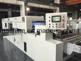 AEM-1650vqの先端の自動除去の型抜き機械