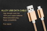 ナイロン電光SamsungのためのマイクロUSBの充満充電器のデータケーブル
