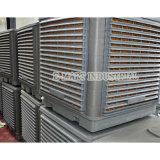 Dispositivo di raffreddamento di aria evaporativo agricolo del sistema di raffreddamento