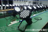 alta LED luz brillante del Car Show de 31PCS 10W