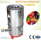 Коммерчески малый тип обезвоживатель, Vegetable машина для просушки плодоовощ (FZHS-06)