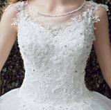 Vestido de casamento de estratificação de perolização gracioso do vestido de esfera de Tulle do laço (Dream-100077)