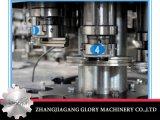 Cgf40를 위한 자동적인 물 충전물 기계