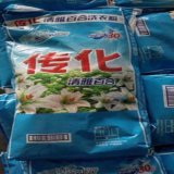 Порошок запитка тензида прачечного OEM, изготовление Китая