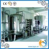 Keyuan Companyからの天然水の処置システム