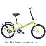 Bicyclette de poche pliable populaire (LY-A-83)