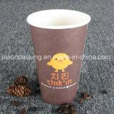 두 배 PE 광택지는 를 위한 커피 잔을 만든다