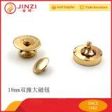 Кнопка свободно бессвинцового металла никеля магнитная щелчковая для кожаный сумки